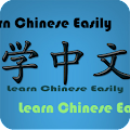 Learn Chinese Easily APK for Bluestacks