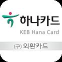 Smart 외환카드 icon