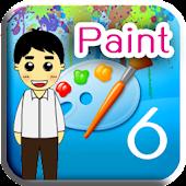 สร้างภาพสวยด้วยโปรแกรม Paint 6