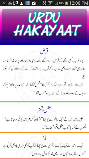 Lessons of Life:Urdu Hakayaat