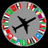 MEA Flight InformationArNoAds