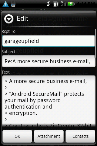 SecureMail Free Edition - screenshot