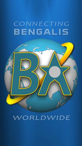 BengaliApp - Bengali Chat
