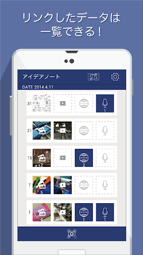 LINK NOTE App 1.0.2 Windows u7528 5