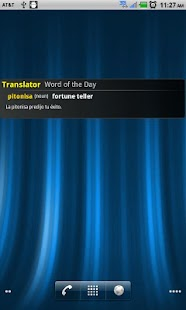 Talking Translator Pro Screenshot