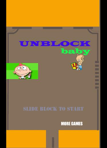 ベビーブロック解除パズル