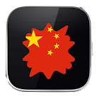 Chinese for SmartWatch 2 icon