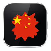 Chinese for SmartWatch 2