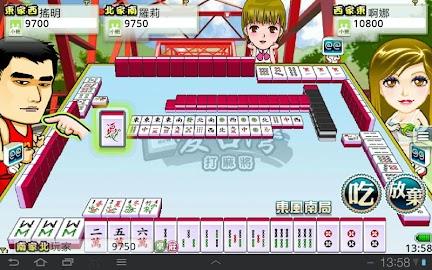 iTaiwan Mahjong Free Screenshot 15