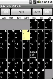 Alternate Calendar- screenshot thumbnail