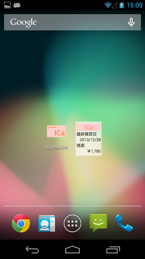 ICa Reader- screenshot