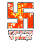 Yoga Sutras of Patanjali FREE icon