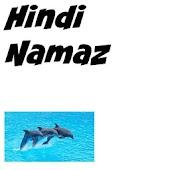 Hindi Namaz guide