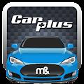 App 카플러스_블랙박스(운전 중 카카오톡,전화,문자 사용) apk for kindle fire