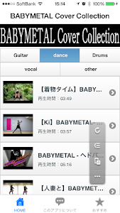 BABYMETAL Cover Collection screenshot 1