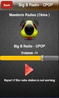 Screenshot of Mandarin Radio Mandarin Radios
