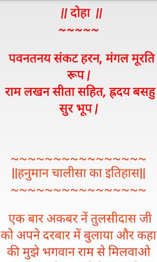 Shree Chalisa Aarti Sangrah