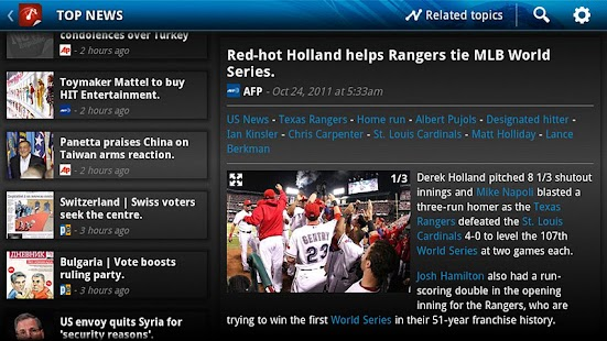 News Republic for Google TV - screenshot thumbnail