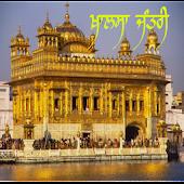 NanakShahi Calendar-Jantri2015