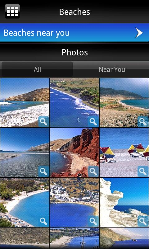 Vodafone Explore Greece - screenshot