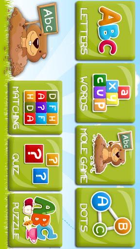 学習アルファベットライト