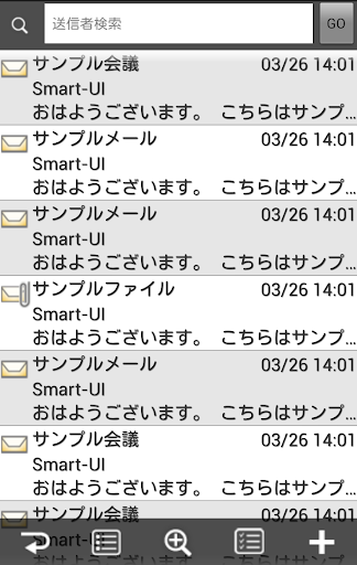 u30b9u30deu30fcu30c8UI 2.6.0.1 Windows u7528 2