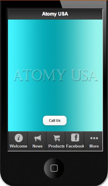 Atomy US- screenshot