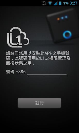 愛相隨L1-Cloud