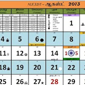 Jothidam In Tamil Language 2013