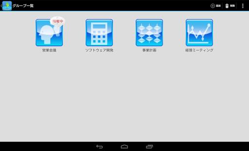 u30a8u30b3u30dfu30fc 2.0 Windows u7528 2