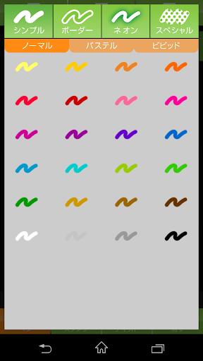 Doodle Picture 4.0.7 Windows u7528 4
