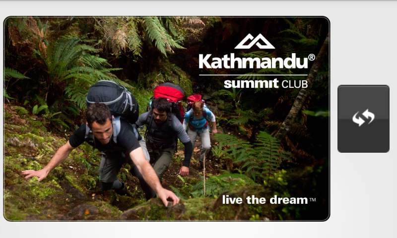 Kathmandu - Outdoor Gear- screenshot