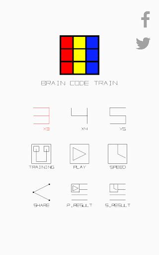 右腦圖像記憶法- YouTube