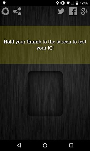 IQ扫描仪