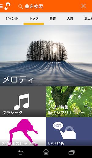 u7121u6599u7740u4fe1u97f3u30fbu30aau30ebu30b4u30fcu30ebu30fbu52b9u679cu97f3uff1au30b9u30deu30d5u30a9u30e1u30edu30c7u30a3u30d5u30eau30fc 2.0.28 Windows u7528 1