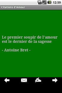 Citations d'amour - screenshot thumbnail