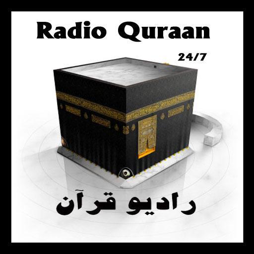 Radio Quraan - Quran 24 7
