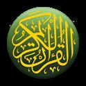 Quran Bangla PRO (বাংলা) icon