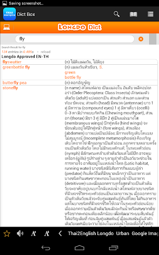 【免費書籍App】Thai Dict Box (DISCONTINUED)-APP點子