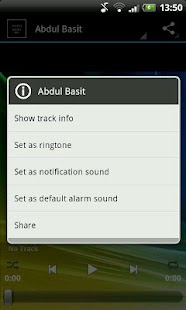 Ayatul Kursi MP3- screenshot thumbnail