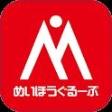 名宝春日井店