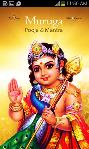 Muruga Pooja and Mantra