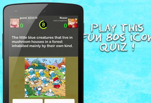 80問答游戲