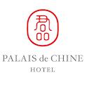 Palais de CHINE Hotel logo