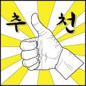 추천 생활정보 icon