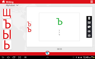 Screenshot of Learn Russian by WAGmob