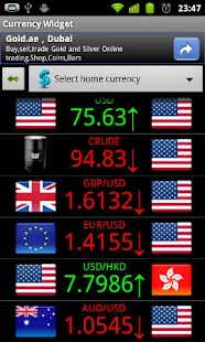 Currency Widget - screenshot thumbnail