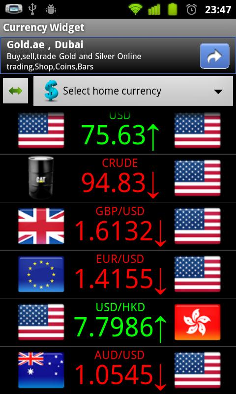 Currency Widget- screenshot