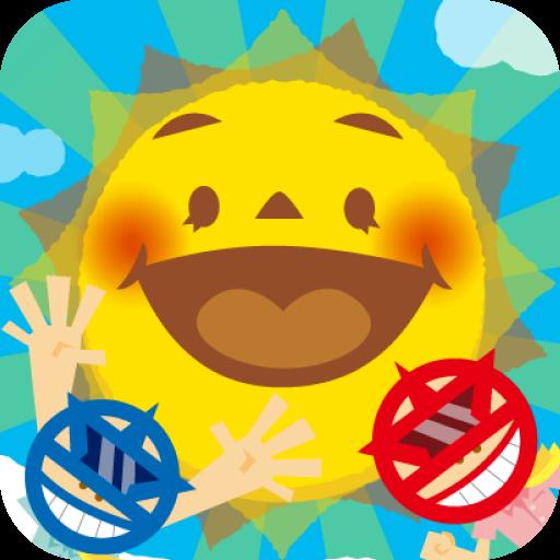旅游のうらそえナビ LOGO-記事Game