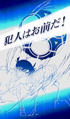 名探偵コナンライブ壁紙4~名言(コナン、新一、平次)~のおすすめ画像1